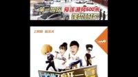 郴州车展视频广告