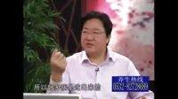 苏凤哲教授做客《民生开讲》——夏季养生保健之长夏季节保养脾胃