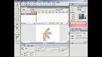 FLASH动画教程19绘制花朵