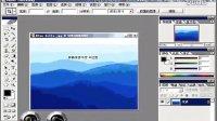 [PS]平面设计教程之Photoshop CS 视频教程