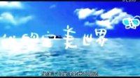 联想创意广告 Y470 我们的帅哥美女 徐林、王屹、张凯、梦露、森森 友情出演哦O(∩_∩)O哈哈