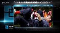 纪录片《俄罗斯橄榄球》近日在俄罗斯上映