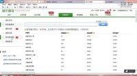 淘宝宝贝标题关键词优化,提升搜索排名11.5