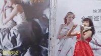"""女孩电声小提琴演奏——2011埃迪蒙托""""简约之美""""床上用品全国巡回推广季武汉站文艺演出!"""