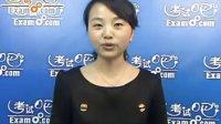 考试吧第一时间发布2011年广东公务员考试成绩查询时间及方式