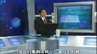 刘承元--工厂全面改善:TPM实战-第七讲 自主管理事例学习