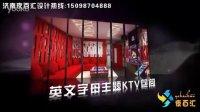 济南量贩式KTV设计,主题KTV设计,济南夜百汇娱乐设计,济南挑战麦克风量贩式KTV