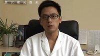 视频: 嘉兴隆胸?嘉兴隆胸咨询QQ200535577