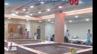 明清宫馆国际水会