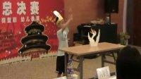 09年全能王英语大赛总决赛多乐英语参赛选手视频-William