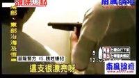男子网上下载教程自制手枪 不慎炸手指