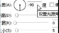 2月19日晚8点子墨清漓PS大图音画【心无杂念】.