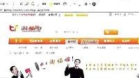 视频: 邓州淘众福||淘众福企业宣传片QQ735487493