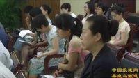 河北省第四届图书交易博览会