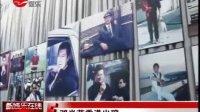 邓光荣香港出殡 [新娱乐在线]