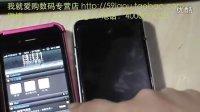 苹果皮520二代 PK C皮 我就爱购数码专营店 上