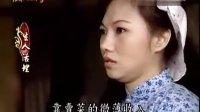 戏说台湾﹏生人活埋﹏2011-03-07~03-11播映﹏台语闽南语灵异传奇电视连续剧﹏