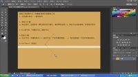 [PS]photoshop教程--钢笔工具精准抠图与绘制路径