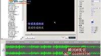 8.会声会影X4婚庆录像后期制作--win 7版傻丫头的唱词制作和导入.rmvb