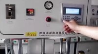 低压注塑机MCIM-112 Low Pressure Injection Machine