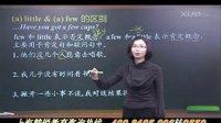 上海去哪找一对一培训班?初中英语一般怎么收费