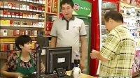 网上也可买米买油我市打造粮油食材的网上购物平台131015重庆新闻