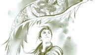 《昆仑》凤歌——很好看的一部小说