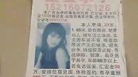 街头用绝色美女照片诈骗,不要上当哟,拍与武汉汉阳钟家村