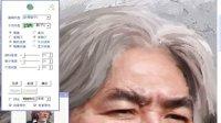 1-07.【p2a油画速成班】照片转油画技术-手工微调1