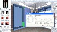 圆方衣柜设计软件5.8 生成门板以及改拉手