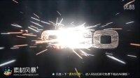 火花视频素材震撼AE模板片头_53_859
