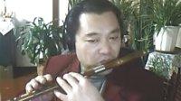 艺海笛子独奏《主席的话儿记心上》