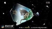 玻璃破碎效果AE模板视频片头素材_53_840