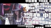 《等风来》倪妮篇花絮——装X,这是指南!