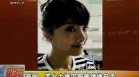 韩国:美女主播宋智善跳楼自杀  110524 现场快报