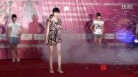 国际小姐绵阳赛区晋级赛-3分钟宣传片