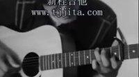 简单好听指弹吉他曲---天空之城 初级指弹 天津新程吉他