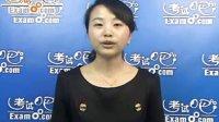考试吧第一时间发布2011年北京会计从业资格考试成绩查询时间及方式