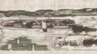桃花源记  小树多媒体  水墨写意 动画 3D AE