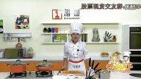 【烹饪视频】蜂蜜蒸老南瓜 蜂蜜的作用与功效 高清