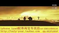功夫熊猫2  全集在线播放网站-