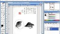 [PS]pscs5入门教程 photoshop插画教程 ps联盟 photoshop平面设计教程