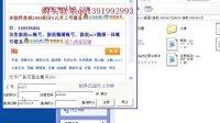 新浪微博自动注册,uc账号自动注册,(www.39kb.cn)qq1391992993