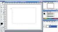 ps海报制作教程 ps制作动画 ps标签制作 ps标尺使用 pscs5抠图教程 ps联盟教程