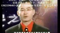 视频: 新浪网采访陈安之老师QQ:272304944