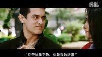 印度著名男影星 阿米尔汗   未知死亡  感人片段