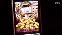 安卓游戏 海盗金币 演示