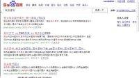 网站首页制作,网页设计教程,DW教程,(三)