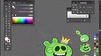 [Ai]Adobe Illustrator教程_AI实例教程_插画设计篇_愤怒的那啥