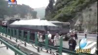 [每日新闻报]浙江杭州:超速行驶致失控 隧道里货车侧翻